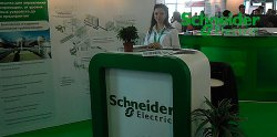 Schneider Electric — a world leader in energy management, participated in 21st  KIOGE 2013 exhibition.